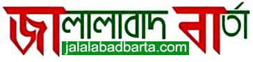 JALALABADBARTA.COM